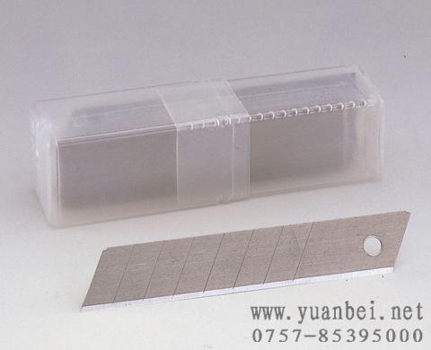 Yangbei Packing Tools
